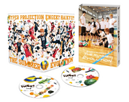 Summer of Evolution DVD