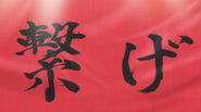 Nekoma banner s4-e17-1