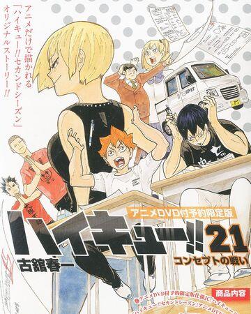 vol.15 Limited Edition W//DVD Haikyuu! JAPAN Haruichi Furudate manga