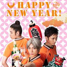 New years 3rd years 2.jpg