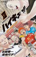 Haikyū!! Shōsetsuban!! 13: Chasing the Monster Generation!