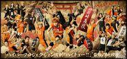 Saikyou no challenger poster 2