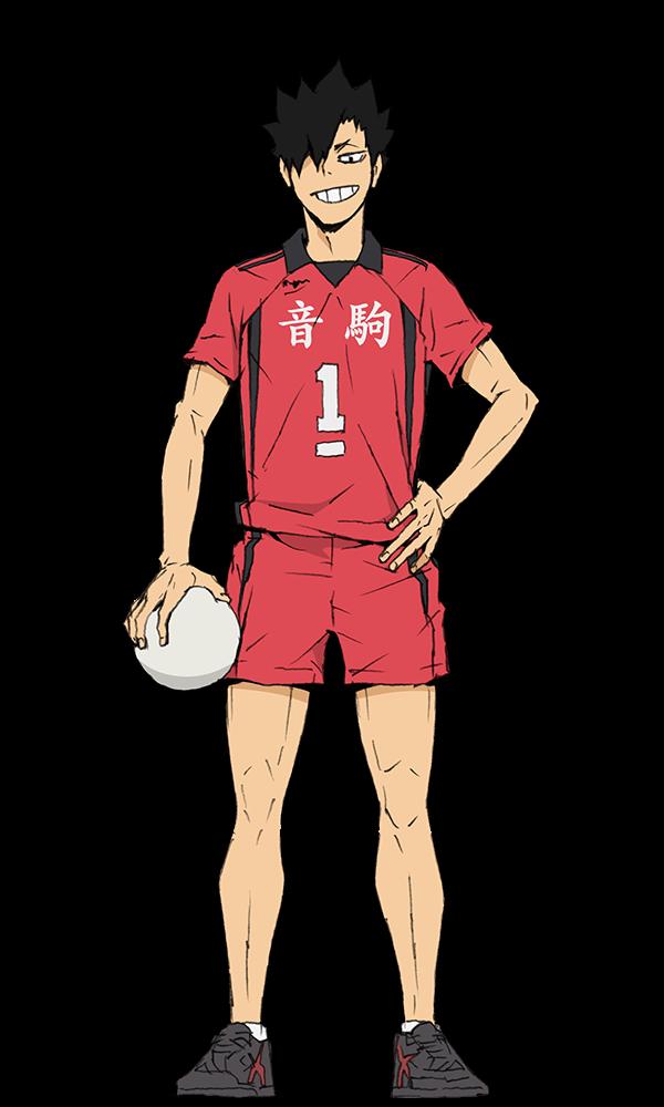 Tetsurō Kuroo