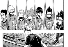Karasuno's wary of Kita de captain coming in.png