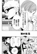 341Tsukki&Futakuchi