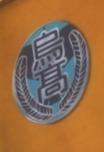 Karasuno school crest s4-e6-1