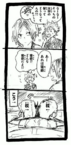 Kuroo and His Bed Hair