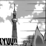 Skytree (manga).png