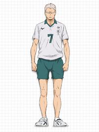 Aone Uniform.png