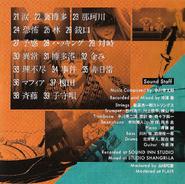 HTR Original Soundtrack booklet p2