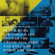 HTR Original Soundtrack booklet p1