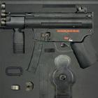 MP5K texture1