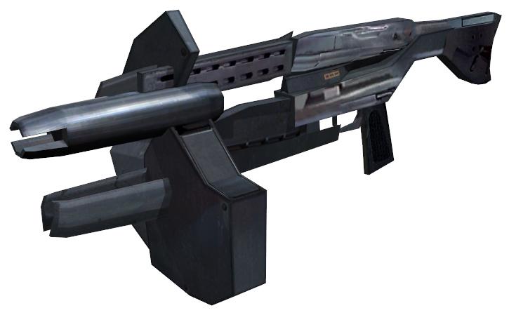 Зажигательная винтовка