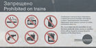 Sign prohibited on trains