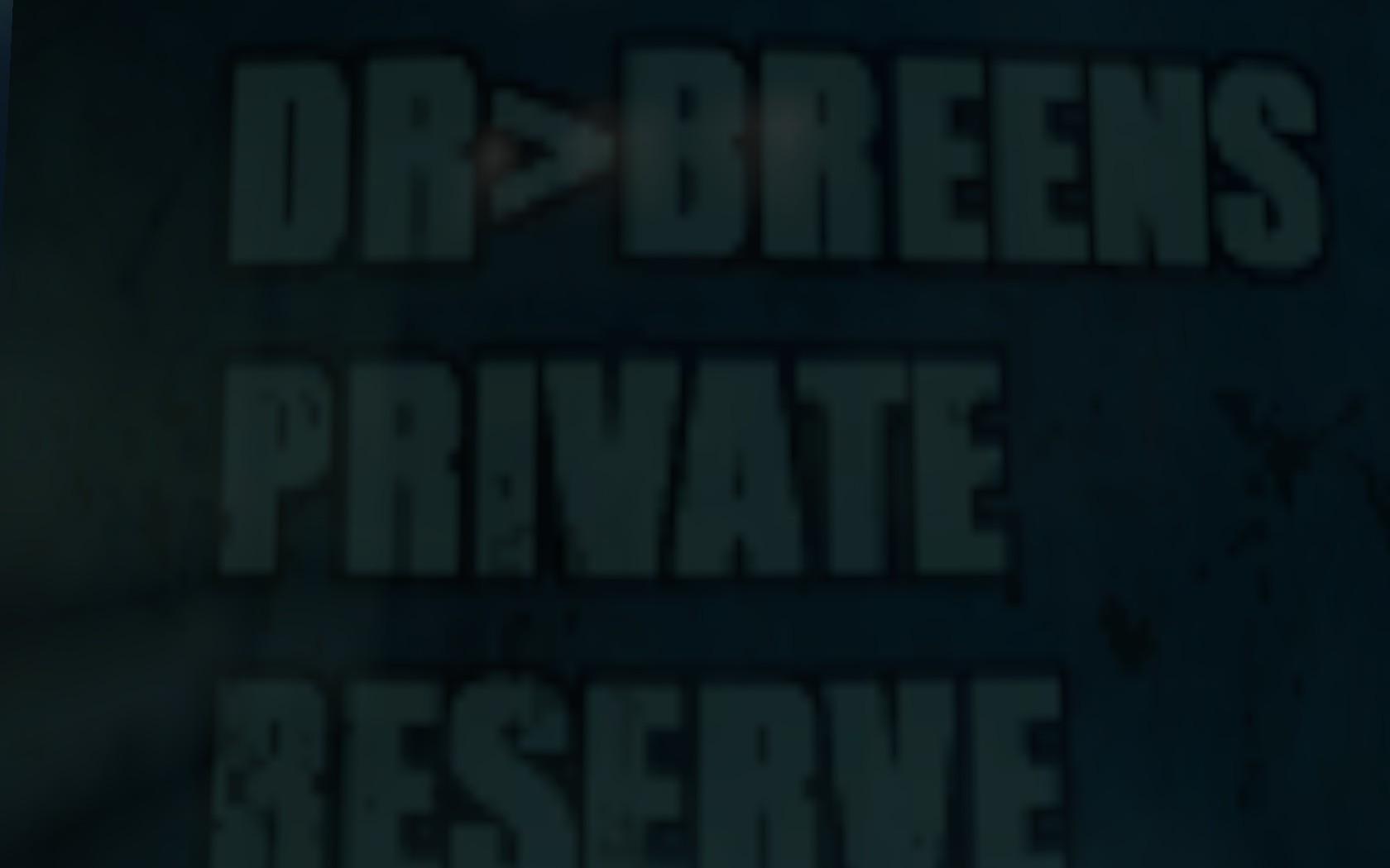 Личные резервы доктора Брина
