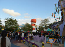 Seuss Landing 2.JPG
