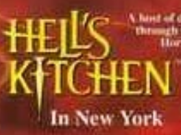 Hell's Kitchen Logo.png