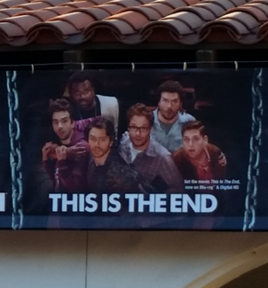 HHN 2015 This is the End Gate Banner.png