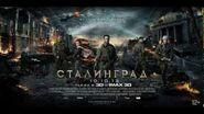 Stalingrad - Angelo Badalamenti