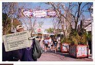HHN 1999 Midway Entrance