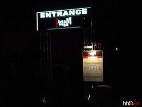 Screamhouse Sign.jpg