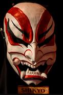 Shikyo Mask