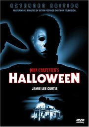 Halloween (Extended Edition).jpg