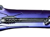 Sistema de Rifle de Precisión Tipo-27