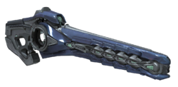 Focus Rifle Cropped.png