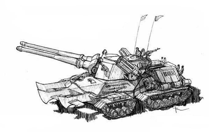 M908 Heavy Tank
