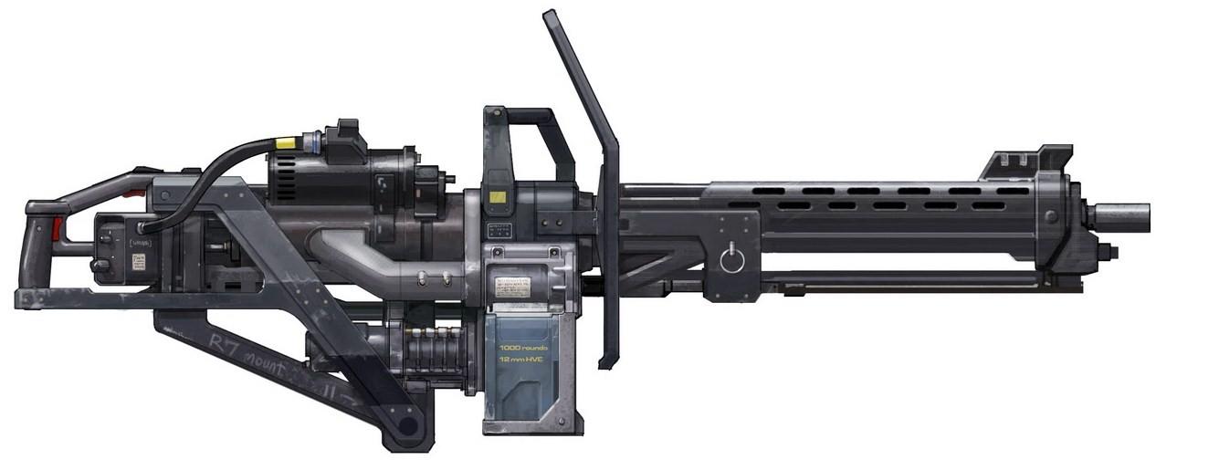 M247H2 Heavy Machine Gun