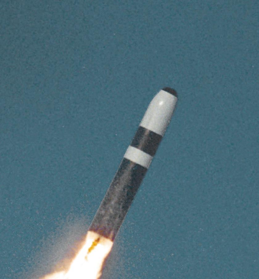 RIM-332 Azrael