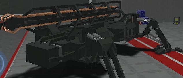 M314 Aurochs Heavy Artillery Platform