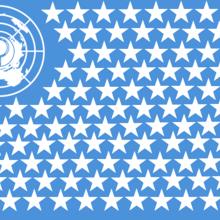 UEG Flag.png