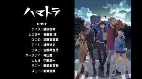 TVアニメ「ハマトラ」PV第1弾
