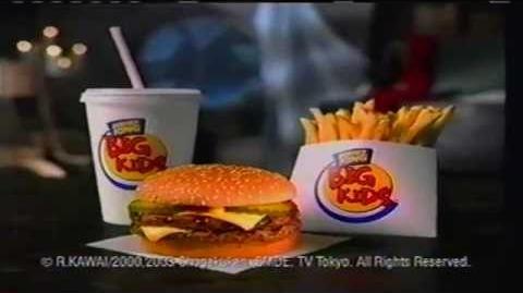 Halloween Hamtaro at Burger King! kids meal commercial 2003