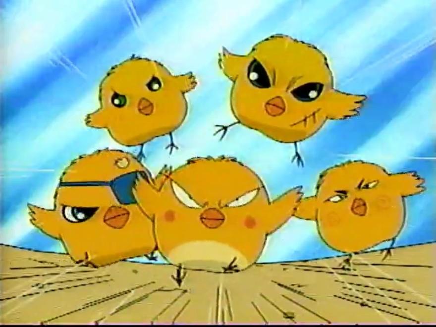 Chicky-Chicky Gang