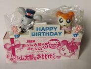 Tottoko Hamtaro Figure Mascot happy Birthday Special Toy Rare Anime Japan Mint