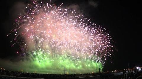 2014 大曲の花火 大会提供花火 「Boléro ボレロ」