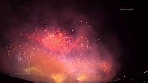 2014 沼田花火大会 グランドフィナーレ 4K 「沼田花火伝説Ⅱ」 ヘッドフォン推奨 Numata Fireworks Festival. Gunma Pref.(Japan)