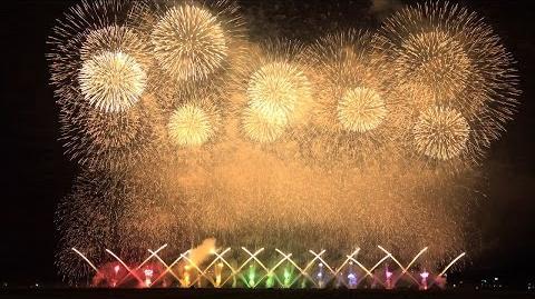 【4K】2014 赤川花火大会 エンディング「君に届け」♪ 【音ズレ修正版】