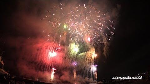 2014年 石巻川開き祭り花火大会 エンディング花火 Finale of Ishinomaki Fireworks in Japan 2014