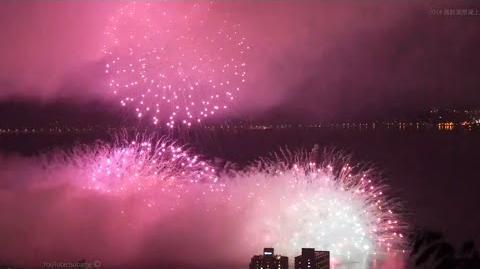 2014 諏訪湖祭湖上花火大会 ダイジェスト 4K Lake Suwa Fireworks Display in Japan Nagano Pref.