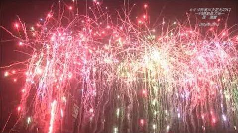 "取手(とりで)利根川大花火大会2013 祝・還暦! 60回記念大会(終盤) Toride tonegawa fireworks festival 2013.""Sixtieth birthday"""
