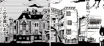 Kamome Gakuen - Old & New Building.png