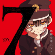 No.7 Alternative Cover