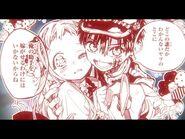 Gファンタジー「地縛少年 花子くん」14巻 CM
