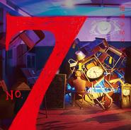 No.7 Alternative Cover 2
