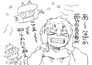 Setsubun 2021 Sketch