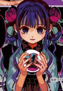 Aoi (Kannagi)